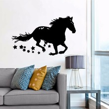 Running Horse Wall Decal Home Decoration Drawing Silhouette Vinyl Sticker Removable Animal Wallpaper AY1531