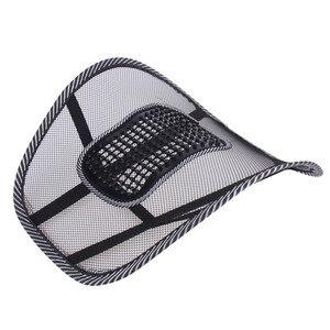 Image 3 - Assento de carro apoiado por uma almofada almofada de massagem lombar volta cintura cinta lombar assento suporta almofada cadeira de escritório assento de carro almofada
