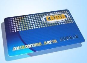 Tarjeta de socio de banda magnética de PVC con número de tarjeta en relieve y código de barras