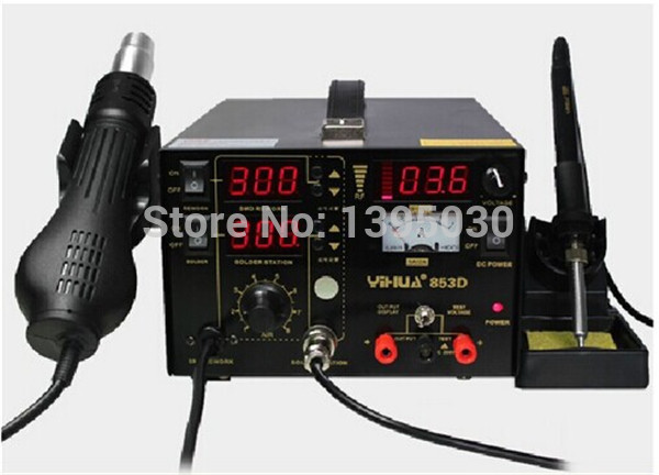 Multifunction SMD/SMT rework station hot air gun soldering iron DC power supply 3in1 YH-853D, welding machine, iron solderingMultifunction SMD/SMT rework station hot air gun soldering iron DC power supply 3in1 YH-853D, welding machine, iron soldering