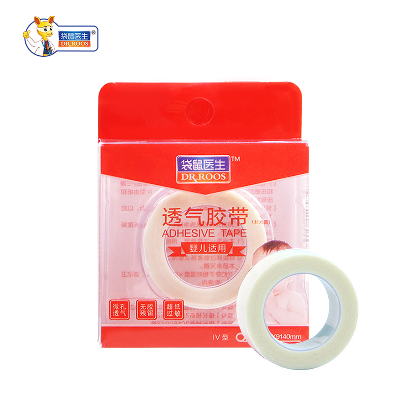 DR.ROOS 12.5mmx9140mm 2 Boxes Medical Breathable Adhesive Plaster Adhesive Tape Suitable For Baby Wound Dressing Fixation