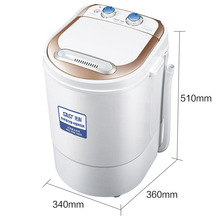 Compact Mini Washing Machine 2.6Kg