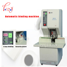 HJ-50A Automatic financial binding machine equipment finance paper binding machine special office equipment 1 pc
