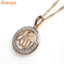 Allah Pendant Necklaces for Women,Cubic Zirconia Islam Pendant Arab Muslim Jewelry Gold Color Middle Eastern Item #045004