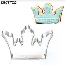 1 Pc Premium Stainless Steel Princess Crown King Queen Party Cookie Cutter Cake Biscuit Baking Tool Mold Bakeware Decoration(China)