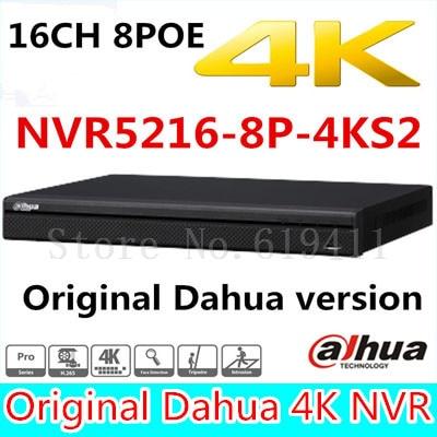 DAHUA 8/16/32CH 4K H.265 NVR 8 poe port Onvif NVR5208-8p-4KS2 NVR5216-8p-4KS2 NVR5232-8p-4KS2 up to 12MP resolution dahua 32ch nvr 16 poe 2u case 8 sata 1080p 200mbps gigabit rj45 android ios
