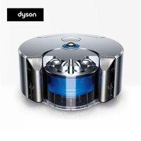 Dyson 360 глаз Робот Пылесос мощность центробежные силы с радиальной корень Циклон techonogy контролируется dyson app