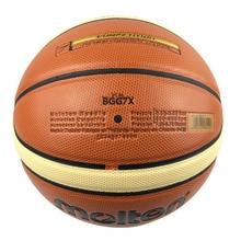 Size 7 Ball