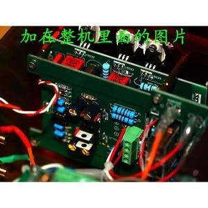 Image 4 - Dartzeel NHB 108 Ultimative Upgrade Modul für hifi verstärker T0431