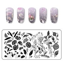 WAKEFULNESS Rectangle Nail Stamping Plates Flower Leaves Mixed Pattern Nail Art Image Stamp Template Tools(China)