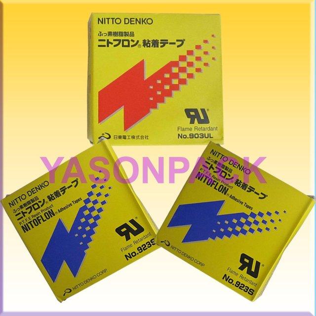 nitto denko adhesive nitto tape 903UL of 0.08mm*25mm*10mm