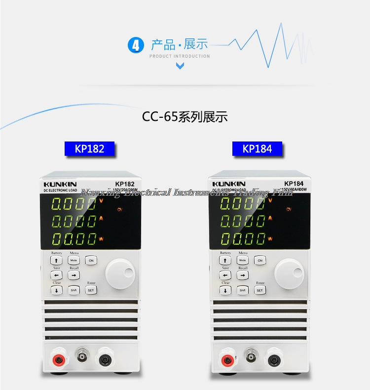 KP182 Single Channel Low CC//CV//CW//CR Electronic DC Load Tester 200W//150V//20A BS