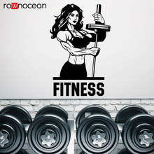Gym Fitness Girl Muscles Sexy Beautiful Body Art Wall Sticker Vinyl Home Decor Bodybuilding Sport Decal Interior Decoration 3G19