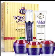 New pack LiangBangSu(3+2) professional whitening beauty set(Day+Night+Pearl+cleanser+Rose essence)