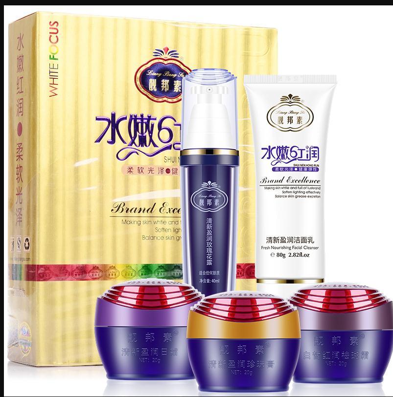 Nouveau pack LiangBangSu (3 + 2) ensemble de beauté blanchissant professionnel (jour + nuit + perle + nettoyant + essence de Rose)