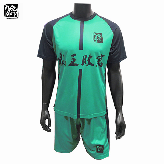 Top quality soccer jerseys 2018 customized football kits men DIY any color  soccer jerseys short sleeve uniforms training suits 20f17b1cb