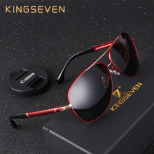 KINGSEVEN New Design Aluminum Magnesium Men's Sunglasses Polarized Coating Mirror Sun Glasses oculos Male Eyewear Driving Oculos