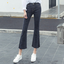 New 2017 High Waist Denim Jeans Vintage Skinny Slim Flare Jeans High Quality Denim Pants Women Vaqueros E831 high waist skinny flare jeans