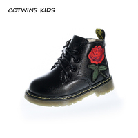 CCTWINS KIDS 2017 Children Brand Pu Leather Boot Kid Beige Flower Ankle Booties Baby Girl Fashion