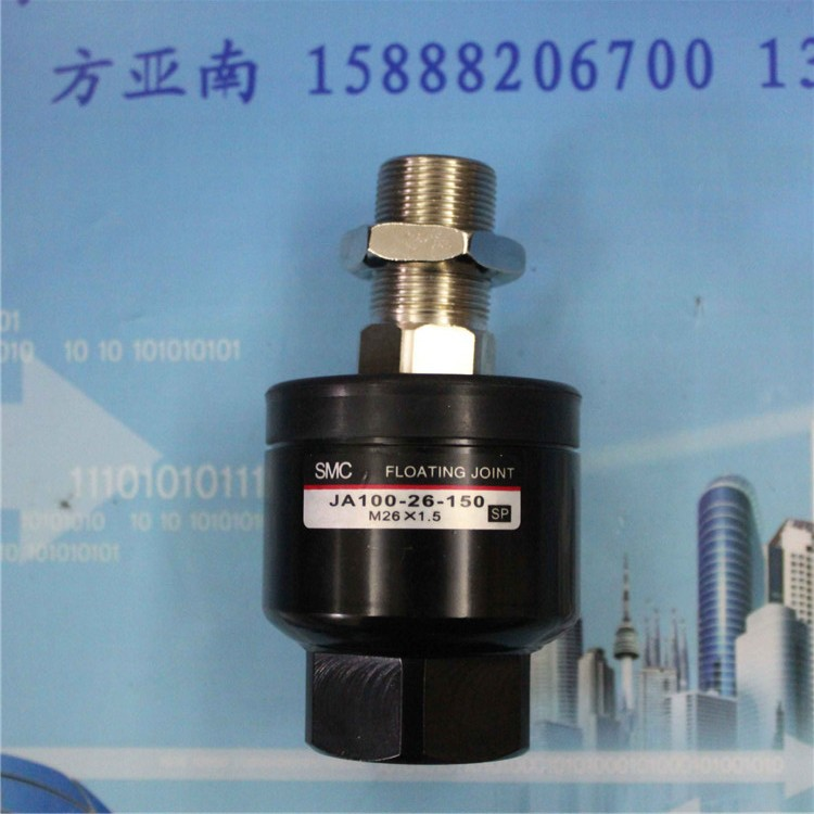 SMC Floating Joints JA100-26-150 (M26 * 1.5) air hose fitting plastic tubing connector floating coupling smc floating joints ja100 26 150 m26 1 5 air hose fitting plastic tubing connector floating coupling