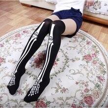 Спортивные носки для медсестры, кровоокрашенные легкие и очаровательные Otaku dream, косплей на Хэллоуин, полосатые чулки выше колена, wishbone