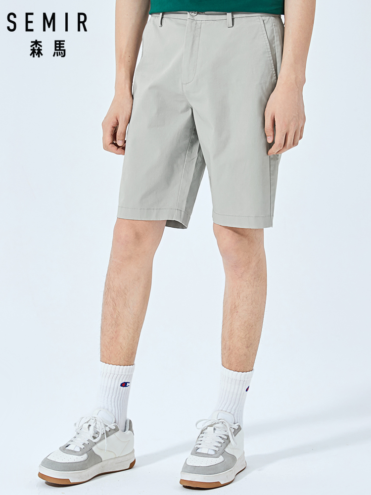 SEMIR 2019 New Casual Men Shorts Summer Loose Sweatpants Simple Stretch Shorts Young Trend