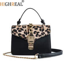 Women Shoulder Bag Fashion New Lock Messenger Crossbody Bags Famous Brand Summer Style Small Flag Leopard Print Female Chain Bag