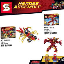 SY 2pcs/lot Marvel Super Heroes Ironman Spiderman Mech Action Figures Building Blocks Bricks Toys dadagoly