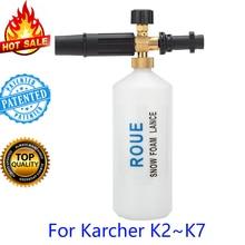 Schiuma neve lancia per Karcher K2 K3 K4 K5 K6 K7 Ad Alta Pressione di Pulizia