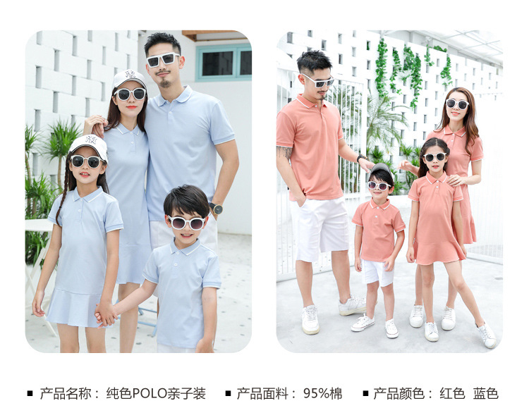 HTB1Rh14XCf2gK0jSZFPq6xsopXaw - family matching outfits summer Polo shirt mother daughter matching dresses dad son turn down collar family couple clothes