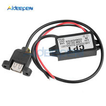 Car Power Technology Charger DC Converter Waterproof Module Single Port 12V To 5V 3A 15W USB Output Power Adapter