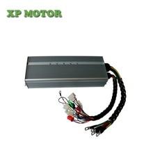 YuyangKing YKZ120150FB программируемый через Bluetooth бесщеточный контроллер двигателя постоянного тока для двигателя 3000 Вт-6000 Вт