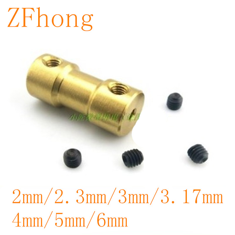 1pc 2mm/2.3mm/3mm/3.17mm/4mm/5mm/6mm Brass Flexible Motor Shaft Coupling Coupler Motor Transmission Connector image