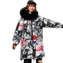 Женская длинная куртка с капюшоном и мехом, длинная теплая парка оверсайз, зима 2019