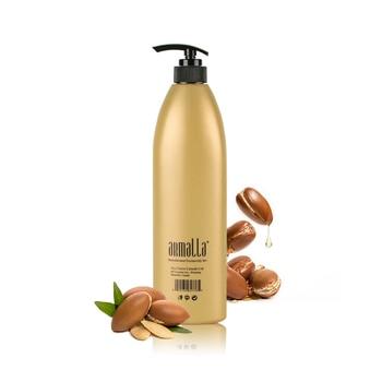 Armalla huile d'argan 1000ml shampooing professionnel Soins capillaires Bella Risse https://bellarissecoiffure.ch/produit/armalla-huile-dargan-1000ml-shampooing-professionnel/