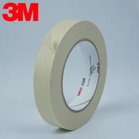Custom Made High-temperature Resistant Adhesive Masking Tape Crepe Paper Adhesives 3M2308 Painting Spray Shield Traceless 50m