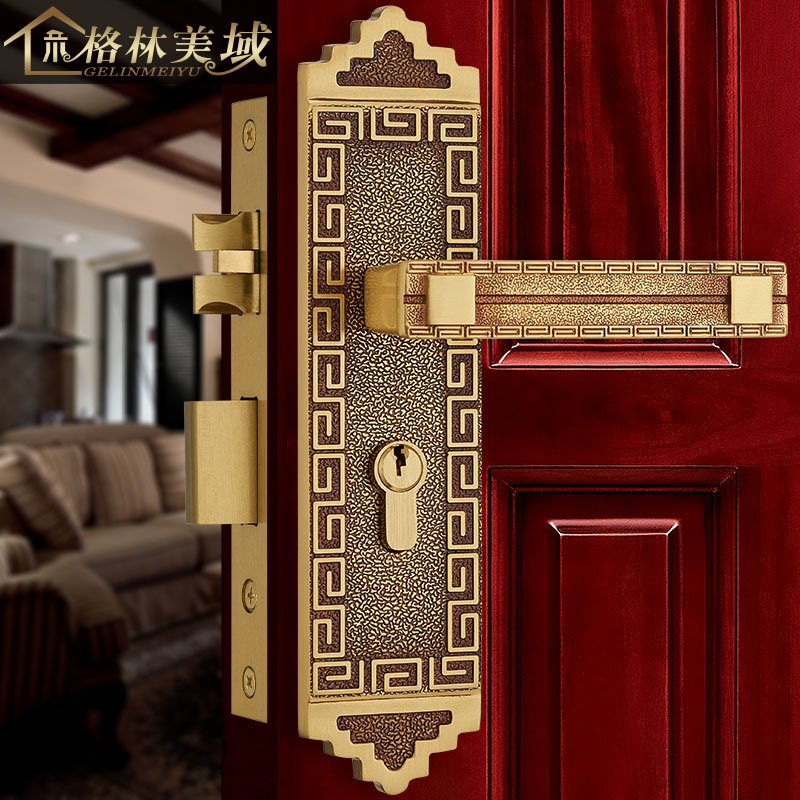Chinese Copper Door Lock Full Copper Room Door Lock
