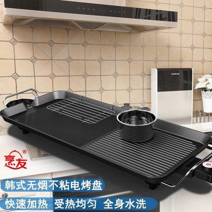PY-02 электрические печи барбекю, корейской семьи не липкий печь, барбекю мяса, механические и электрические противень, Утюг pla