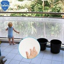 3 м для ограждения для детей забор для обеспечения безопасности ребенка утолщение детские страховочной сеткой ворота безопасности балкон Лестницы