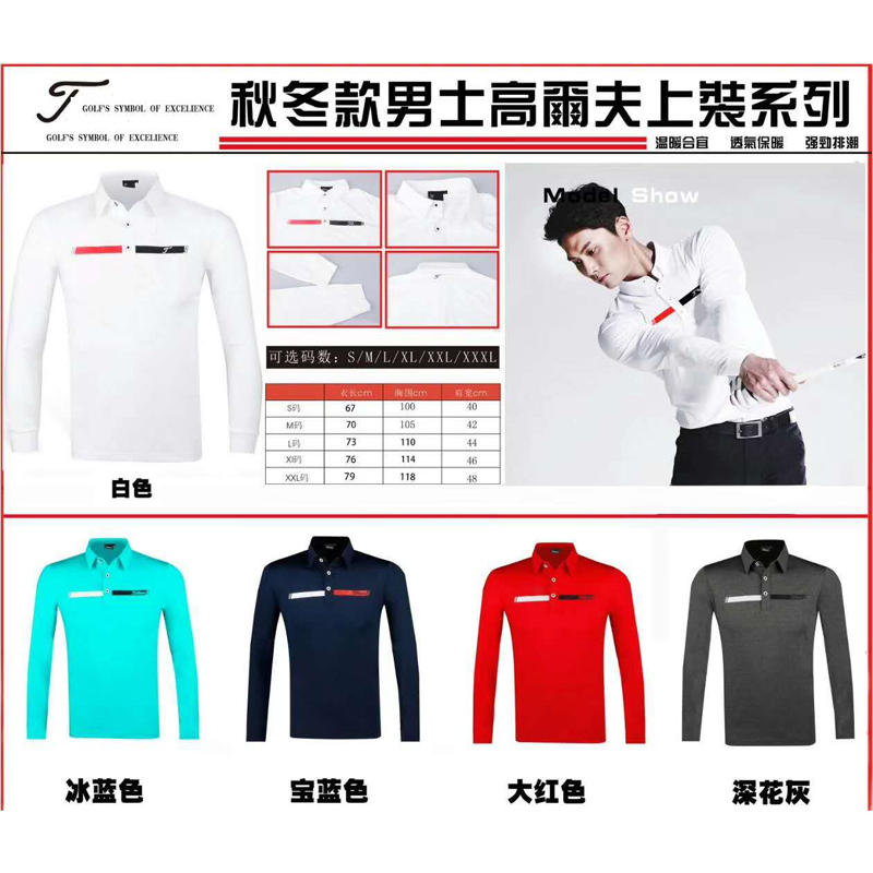 New Men Golf shirts 5 Colors Autumn Long Sleeve Golf T Shirt Breathable Sportswear Men'S Polo Sports Jersey Tops Brand Shirt 2016 new womens golf tshirts branded high quality dobby long sleeve breathable s 2xl 4 colors golf sport clothing free shipping