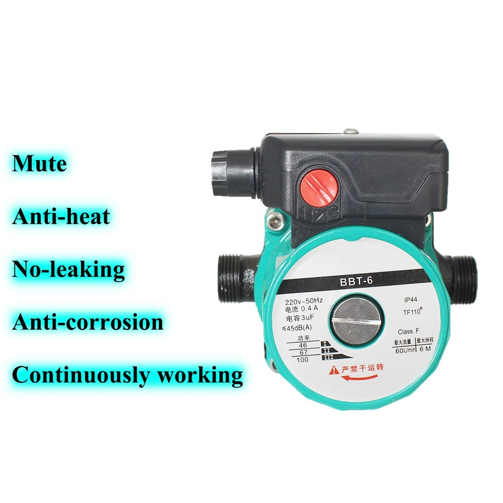 100W Household heating hot water circulation pump to warm the ultra quiet booster pump Central Heating Boiler air conditioner