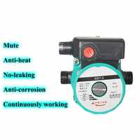 100W Household heating hot water circulation pump to warm the ultra-quiet booster pump Central Heating Boiler air conditioner