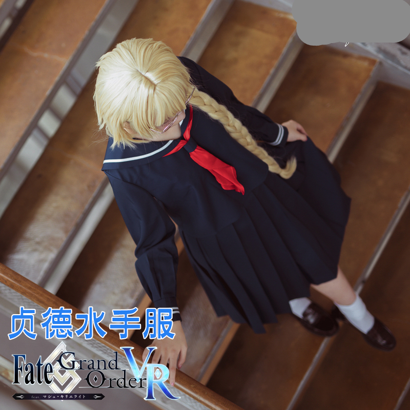 Fate/Grand Orde Cosplay FGO Joan of Arc Sailor suit summer dress cosplay costume spectacles top dress 2