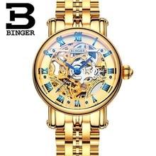 Switzerland Watch Casual font b Women b font Brand Wristwatches font b Mechanical b font Watch