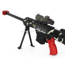 Игрушки Снайперская Винтовка Пистолет Удалить Flare Light Airsoft Пейнтбол Игрушечный Пистолет Пистолет Пистолет Мягкие Пули Кристалл Пневматического Arma Orbeez