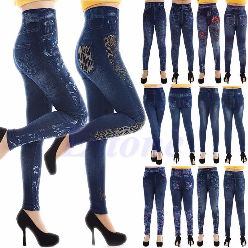 Pants NEW Fashion Women's Jeans Look Skinny Jeggings Stretchy Slim Leggings Soft Pants