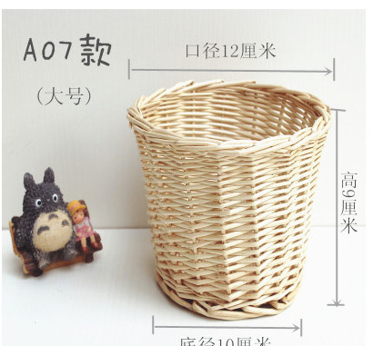 For Home Decoration Storage Accessories Flowers Decorative Small Handmade Wicker Basket Diy Supplies 12cm 9cm
