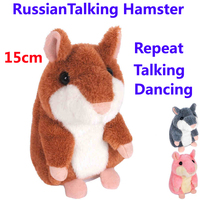 Record Russian Talking Hamster Plush Toys Speaking Hamster Electronic Pets Talking Toy Learning Education Plush Stuffed