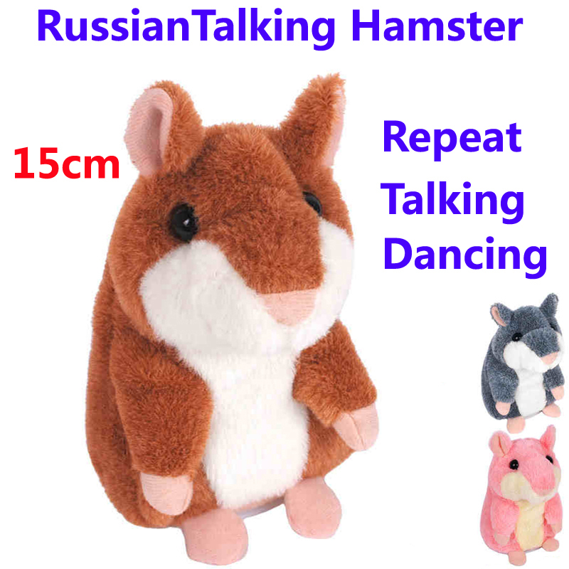Record Russian Talking Hamster Plush Toys Speaking Hamster Electronic Pets Talking Toy Learning Education Plush Stuffed Animal