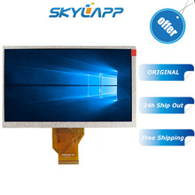 Original 7» inch TFT 3mm Complete LCD Replacement Screen for AT070TN90 V.1 AT070TN90V.1 single lcd dipslay screen Free shipping
